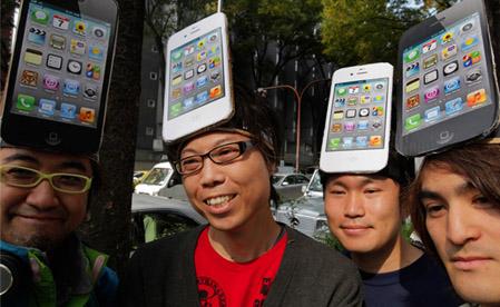 Cult of iPhone