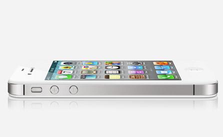 iPhone4S Hit
